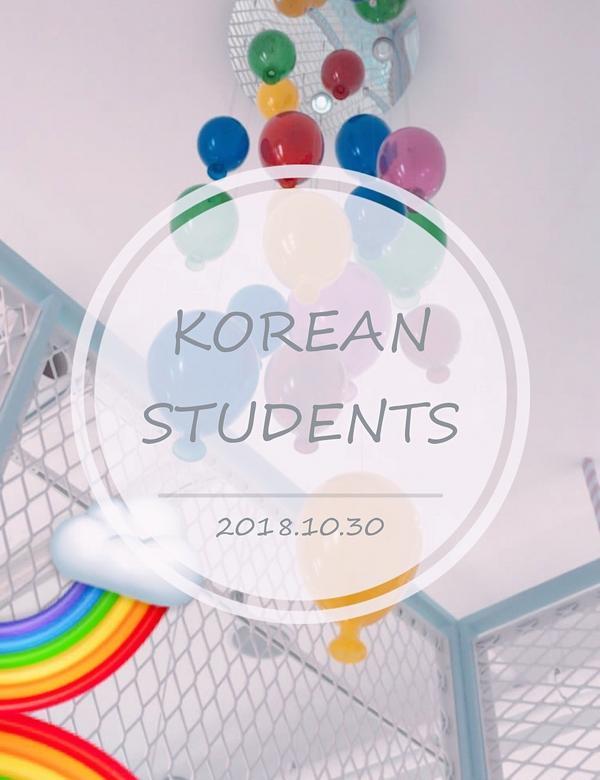♡韓國交換生♡ 今天不分享彩妝啦!分享韓國歐爸♡ 我是壽山高中的學生,還是個小高一,當初進到學校就有