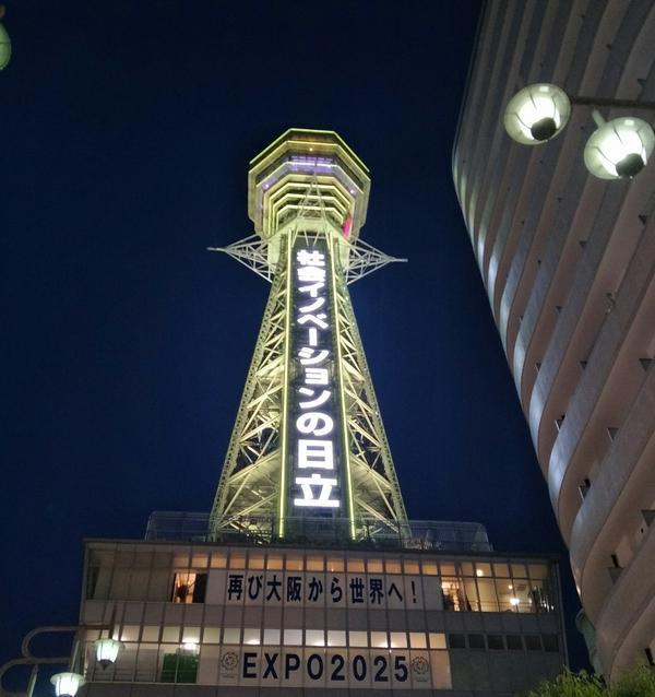 五月初的通天閣  以前只能看到圖片的景點真的映入眼簾  說不感動是騙人的啊  #日本 #大阪 #通天