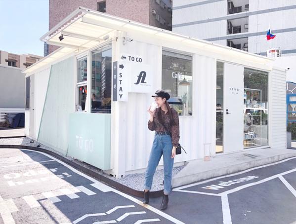 分享給大家一家好拍的咖啡廳❤️ #台南 #台南咖啡廳 #安平 #台南美食 #台南景點 #ara co