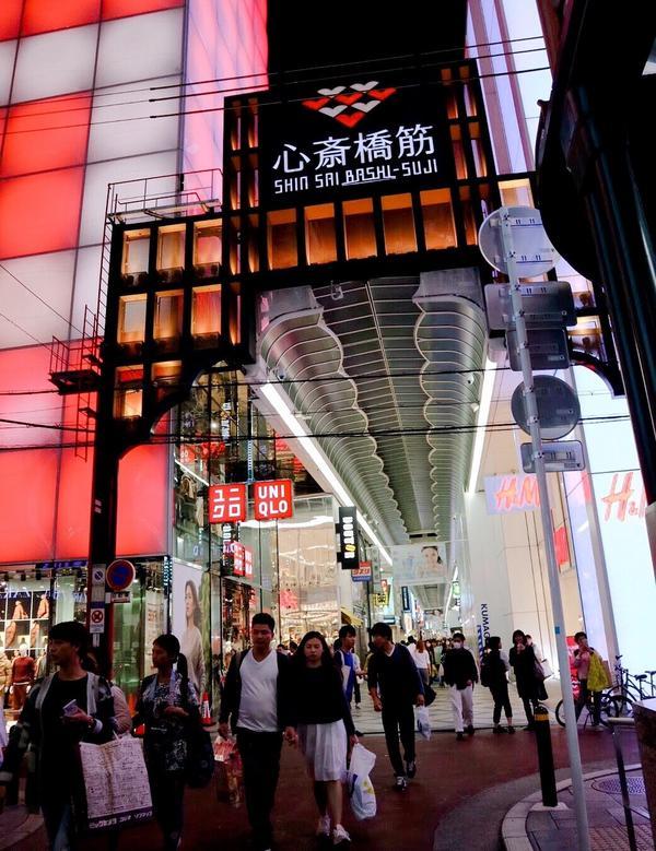 #日本🇯🇵 心齋橋🚶🏻♀️🚶🏻♀️🚶🏻♀️ 每天來逛到會怕 空手來回去都會大包