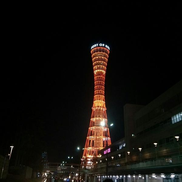 五月初 經過南京町走去神戶港看夜景🌃  #tbt #日本 #神戶 #神戶塔 #kobe #夜景