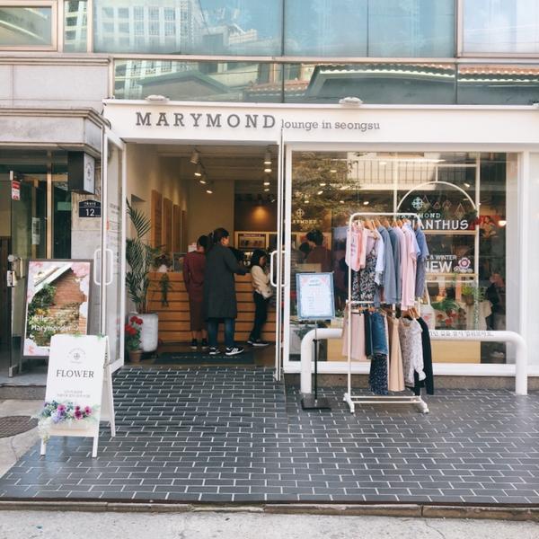 【韓國慰安婦公益品牌】Marymond 奧二戰時期,曾被日軍強抓充作慰安婦的韓國女性們在軍營中遭受虐