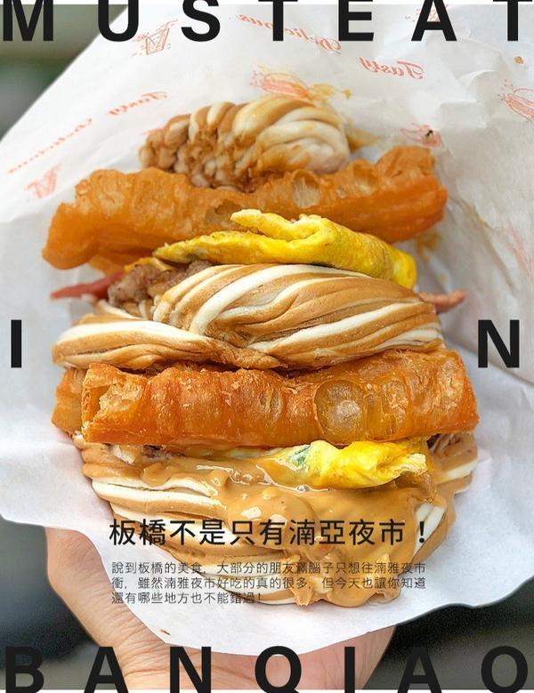 板橋好吃的一大堆!在地人都吃這幾間  #高記生炒花枝羹 新北市板橋區宮口街28號  超有名的市場美食