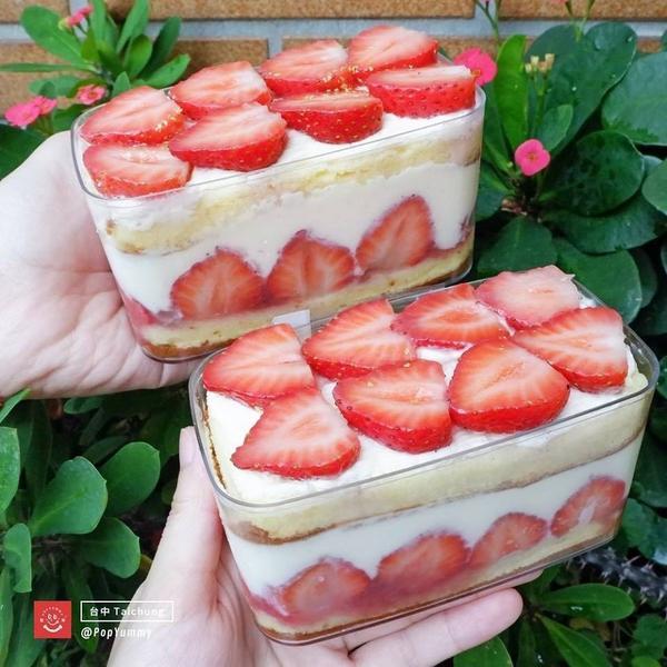 草莓季竟然悄悄開跑了~❤️ - 🔸草莓蜂蜜蛋糕小便當 $250 - 說真的不大,但足夠1-2人分食
