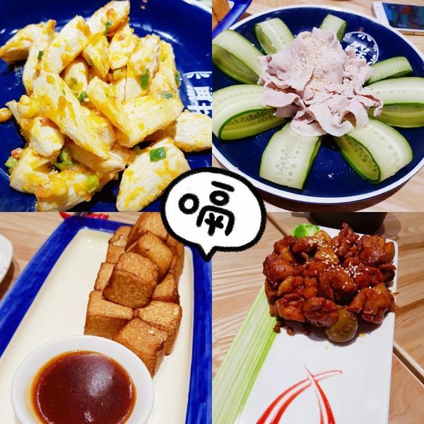🍽開飯川食堂➡️板橋遠百店 之前去用餐很多次了,但每次不是覺的吃不完就是覺得點錯菜🤣🤣🤣🤣
