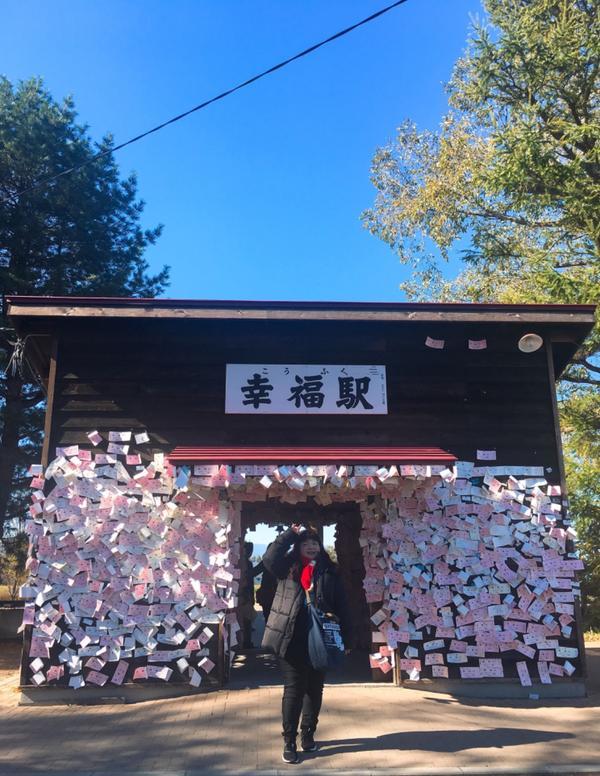 💁♀️北海道帶廣市幸福町—幸福駅 跟台灣的幸福車站是姐妹站🤣🤣🤣 一樣又是個很好拍照的地方
