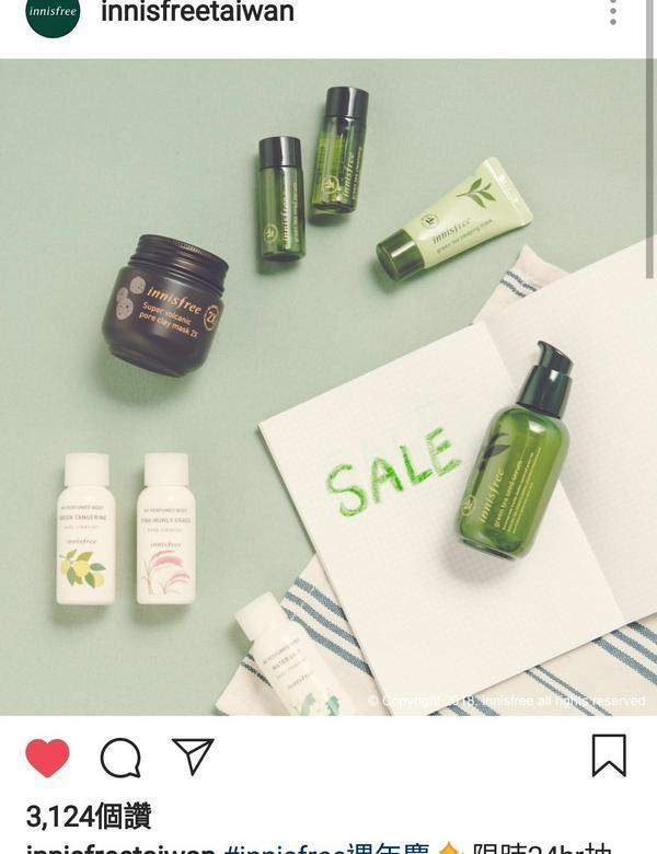 綠茶保濕精華真的是很百搭,不管是當哪個凝膠或霜類產品前的化妝水都不會打架,重點是真的保濕!!