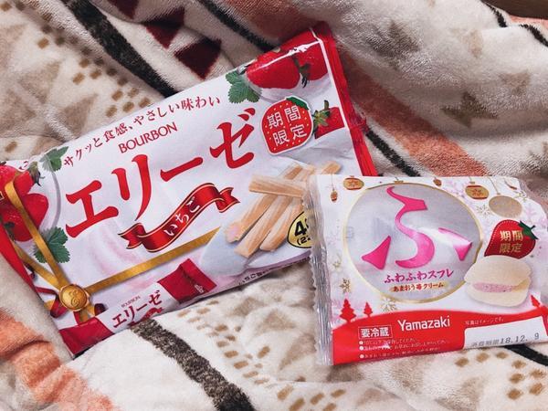 (🇯🇵日本京都) (コンビニ/スーパー) 🍓冬天來了就是要來個草莓大亂鬥第一彈🍓 (依照日本