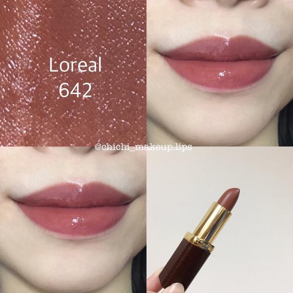 秋冬光澤感必備💄Loreal #奢華皮革訂製唇膏 642 中藥色 - 水潤透亮的磚紅土色😍 很特