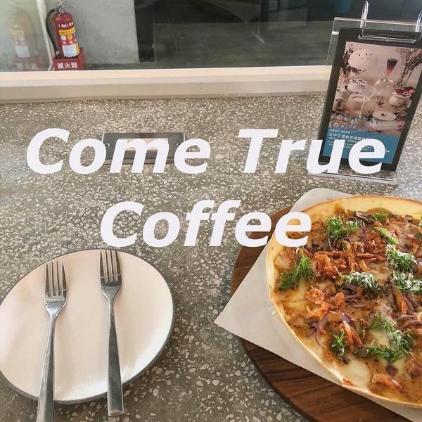 本店主打集結各分店的花系創意咖啡一次享用,並推出2018台中花博創意咖啡「櫻花莓露」響應台中盛事 @