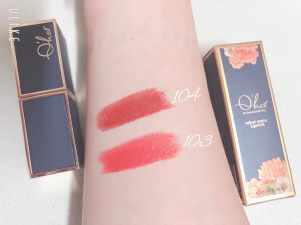 高顏值唇彩💄 竟然是台灣の品牌🔥  Qherの素顏霜蠻紅の 🌟  來分享她の唇彩好了👄  他