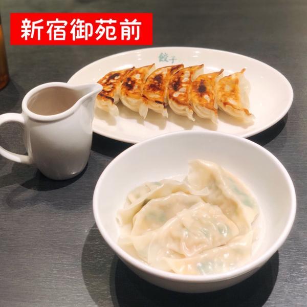▌#東京美食 #日本美食 ▌ 餃子の福包 #食べログ 評分3.53 💰¥1000🔝/不可刷卡 �