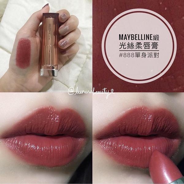 Maybelline 緞光絲柔唇膏#888單身派對❣️唇膏試色分享❣️ ▪️Maybelline 緞