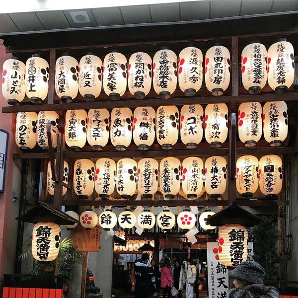 Day4🇯🇵來了京都但只有一下下😫  #日本#京都#錦市場#錦天滿宮#柳小路