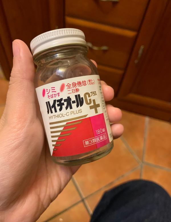 日本小白兔美白錠請問大家有在吃美白錠嗎?因為覺得自己皮膚偏黃不好看,想要當白雪公主!去日本的時候看到
