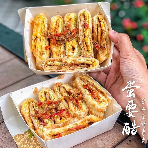 台北車站好好吃不油膩的手桿蛋餅💗📍蛋要酷-手工蛋餅專賣 ———————————————————
