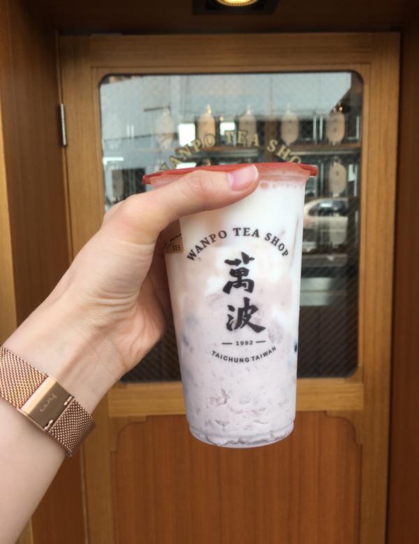 #萬波#蜜芋頭珍珠鮮奶