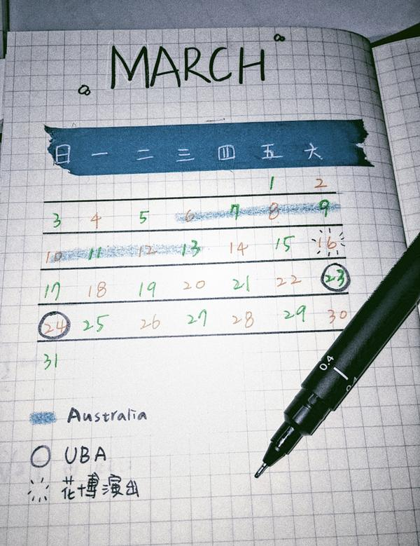 March bullet journal 子彈筆記🖤