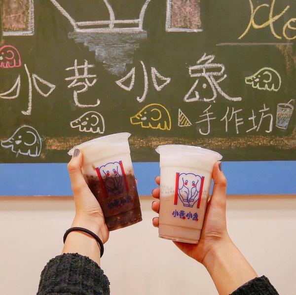 在小巷中CP值極高的健康飲品 每一杯飲品用料極度濃厚,飽足感十足 店名👉🏼小巷小象手作坊  芋頭