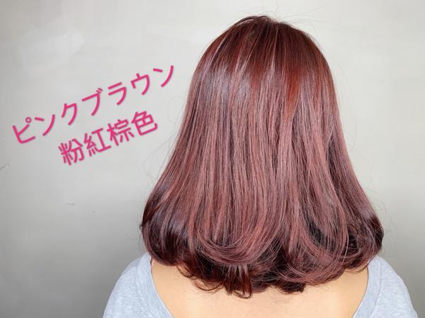 粉紅棕色,讓您的膚色像蘋果一樣紅潤! 🤗🤗🤗🤗🤗🤗🤗🤗🤗🤗🤗🤗❤️❤️❤️❤
