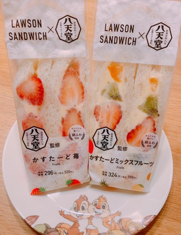 日本LAWSON X八天堂日本便利商店限定產品又來了 看到覺得不買不行😳😳 LAWSON這次和八