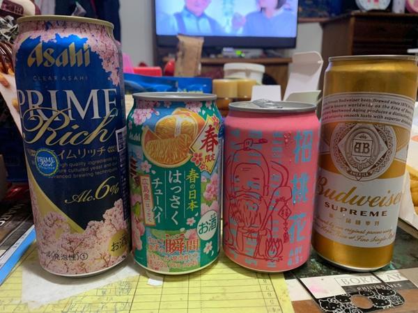 7-11出了好多酒🍻,但還是真的不喜歡喝. 但瓶子都好漂亮!都只喝幾口而已!