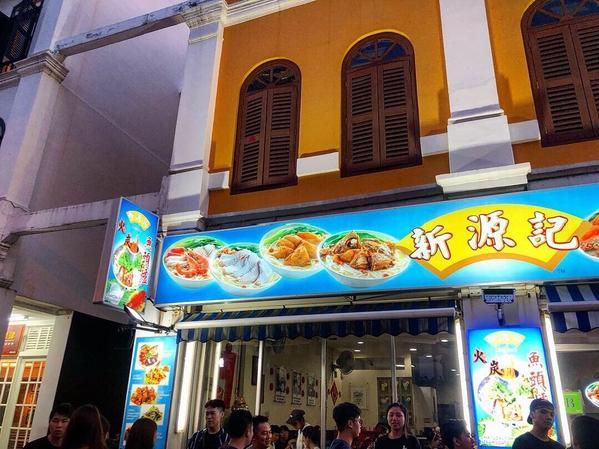 新加坡🇸🇬新加坡在地人推薦的魚片米粉魚片米粉(湯頭記得加牛奶)  再出發新加坡前我在instag