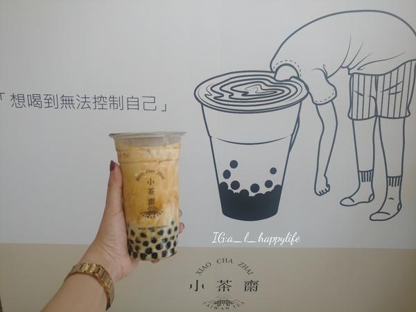 """想喝到無法控制自己😋想喝到無法控制自己😂 """"  小茶齋的岩漿珍珠鮮奶""""  L$65  它是一種非"""
