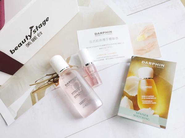 Darphin 超值品牌BOX 🎁 喜歡就衝 NT.3994/24 早上10:00 限量開賣 分享