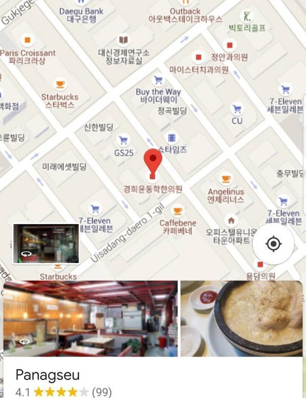 好吃人蔘雞到汝矣島看櫻花,午餐隨意google發現這家餐廳,人蔘雞入口極化,肉質很嫩,湯頭又好喝,