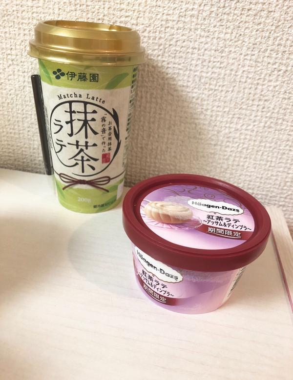 新作~紅茶拿鐵 哈根達斯覺得還是上次的抹茶餅乾厲害👍🏻  #日本全家#ファミマ
