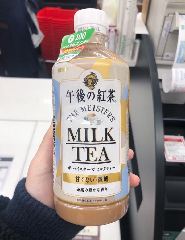 日本:午後の紅茶 微糖奶茶午後紅茶3/26新出了一款新奶茶 看廣告的時候他們特別強調是不甜的微糖奶茶