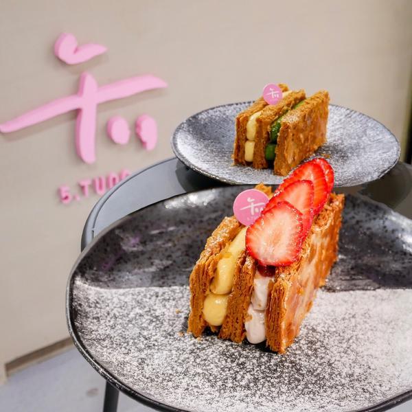 台北車站焦香味十足的千層酥💗💗📍午冬甜點(台北車站) ———————————————————