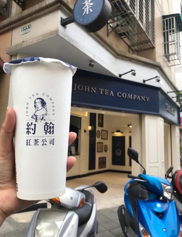 [台北內湖]午後來杯講究的紅茶吧!觀望許久的紅茶,今天終於達成! - 約翰他說紅茶要講究喝~ 一直很