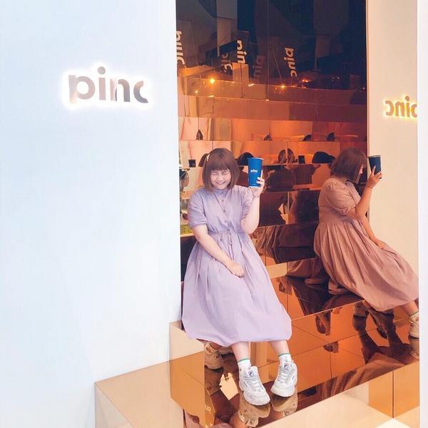 PINC精品特調2019/05/05 那麼熱的天氣🌞就是要來杯飲料🥤 好好消暑一番( •̀ .̫