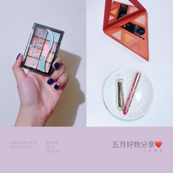 五月好物分享五月好物推薦❤️❤️ -fresho2我的獨特角度彩妝盤$780(官網目前售價)/403