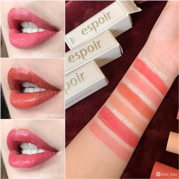 📌espoir質感系唇膏👄📌 espoir唇膏💄  一個囤積的購物分享🛍 從紙盒包裝
