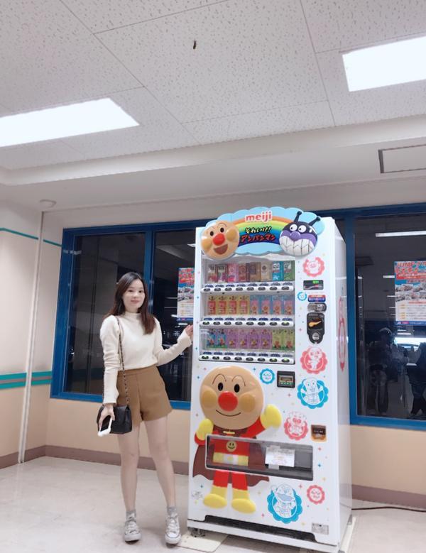 日本🇯🇵可愛的販賣機