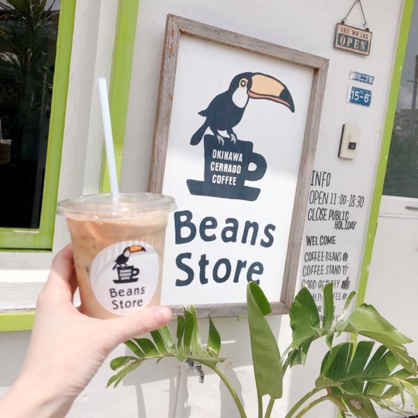 沖繩港川BeansStore港川之旅  身為咖啡控的我怎麼能少了這一趴 這家咖啡店 被推翻了