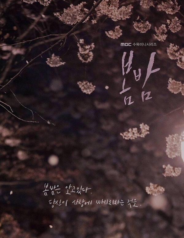 韓劇中有沒有那句台詞,戳中你的心?在一級水中生活的魚不可能和三級水里的魚相遇的。