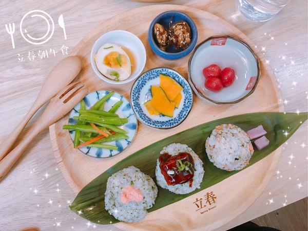 ✨宜蘭美食「立春朝午食」很有質感的一家店 小農栽種的有機蔬菜天然手作的一家早午餐 就是可以吃得健康又