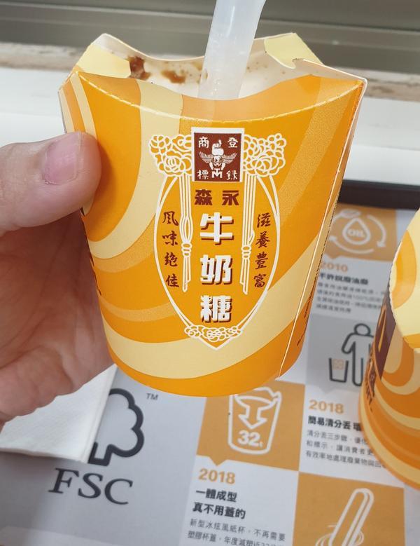 麥當勞森永牛奶糖冰炫風這次麥當勞夏日冰品推出牛奶糖冰炫風, 第一次吃不會太甜,麥片搭上焦糖牛奶口感豐