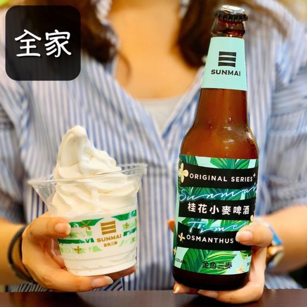 📍全家FamilyMart#FamilyMart #金色三麥 ⠀ ⠀ 全家的霜淇淋每隔一段時間都會