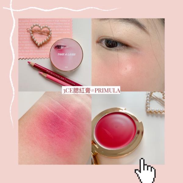 3CE腮紅膏#PRIMULA韓國戰利品💗往➡️滑有更多照片 @3ce_official 腮紅膏 色