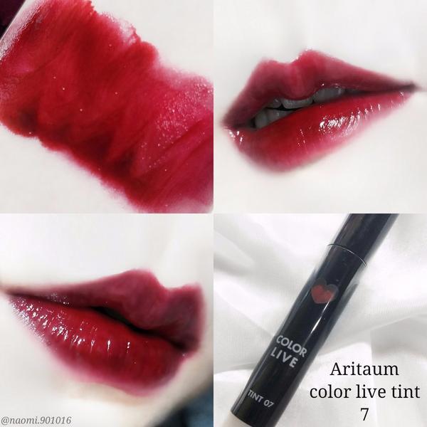 血漿梅子色相見很晚的#colorlivetint #7 當初買6、9號的時候就想再買它 結果一直拖著