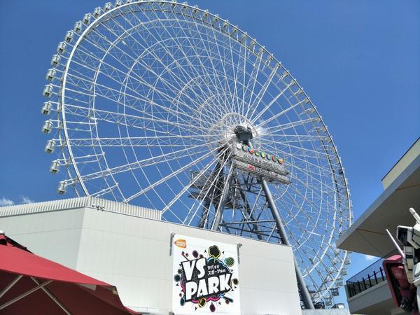 RedHorse Osaka Wheel 大阪周遊券免費設施介紹:https://www.osp.o