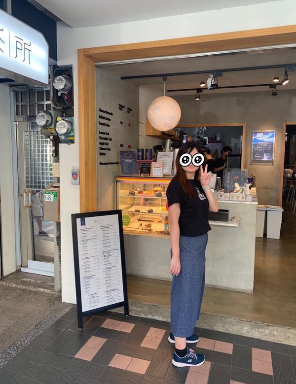 台灣奶茶節❤️粉絲專屬護照奶茶控不可或缺! 一本399元可喝遍大台北地區好喝奶茶! 剛剛在伊通街換了