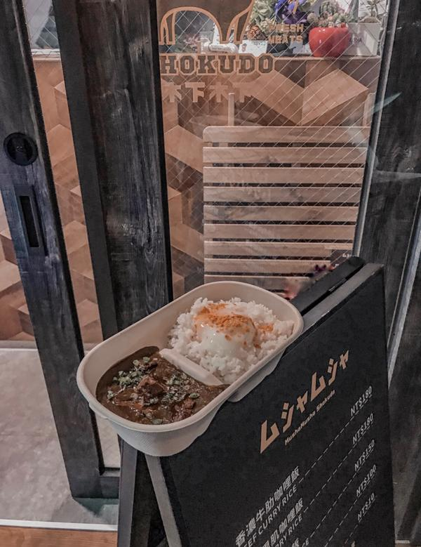 🚩IG網紅店_ MUSHA MUSHA 木下食堂(新竹東門市場內) 東門市場又有美食,小又溫馨的
