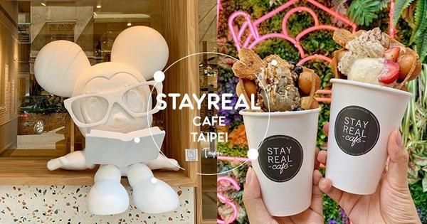 StayRealCafé重新開幕,輕奢北歐風,又潮又好吃!👉右滑有更多照片喔 位在東區StayRe