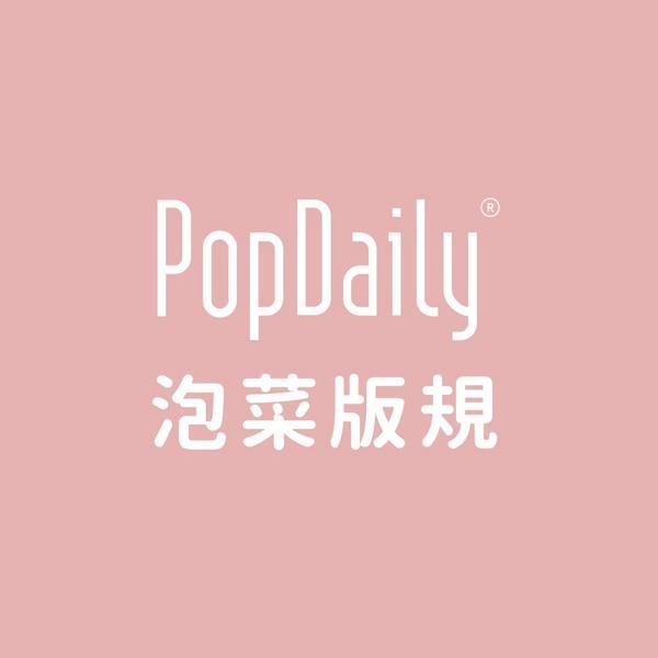 【PopDaily泡菜版規】[發文分類] 本版供大家分享韓國旅遊、美食、影劇、生活等相關討論。  [